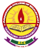 Aradhana College Of Education